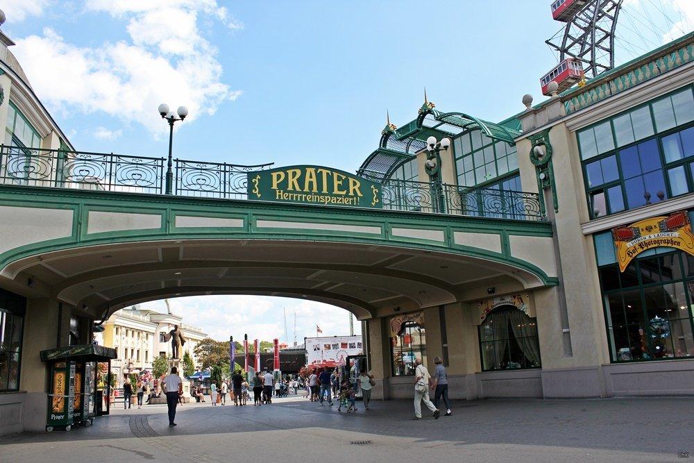 Prater, Eingangsbereich, Wien